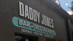 Storefront for Daddy Jones' Bar in Magoun Sq., Somerville